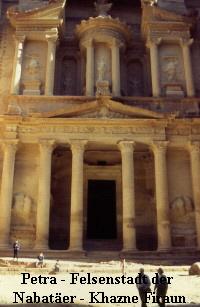 Petra - Felsenstadt der  Nabatäer - Khazne Firaun